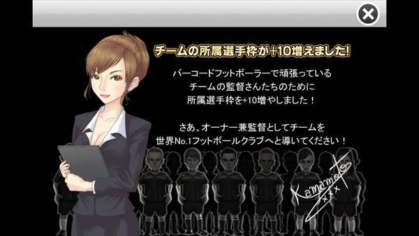 fc2blog_201305080217339e3.jpg