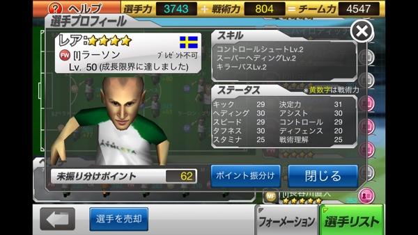 fc2blog_20130509000719abc.jpg