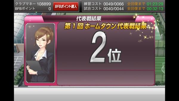 fc2blog_2013051000231205e.jpg