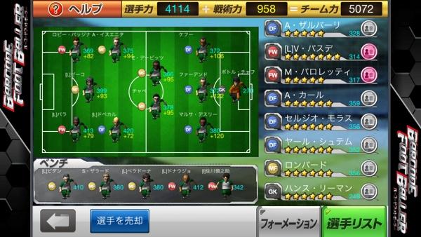 fc2blog_2013051821190841e.jpg