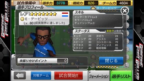 fc2blog_20130529235917840.jpg