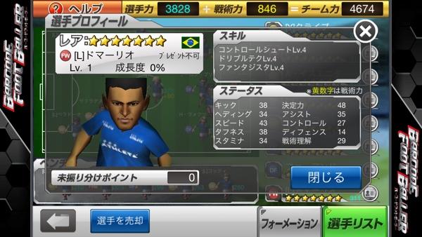 fc2blog_20130603202444c7a.jpg