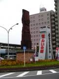JR岐阜羽島駅 円空モニュメント