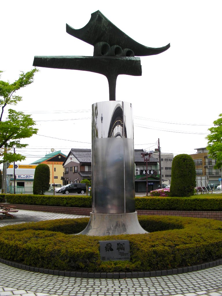 gifu-hashima5.jpg