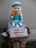 JR笠岡駅 大黒天