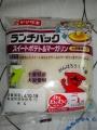 山崎製パン ランチパック スイートポテト&マーガリン