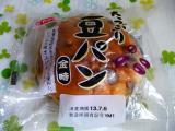 ヤマザキ たっぷり豆パン2