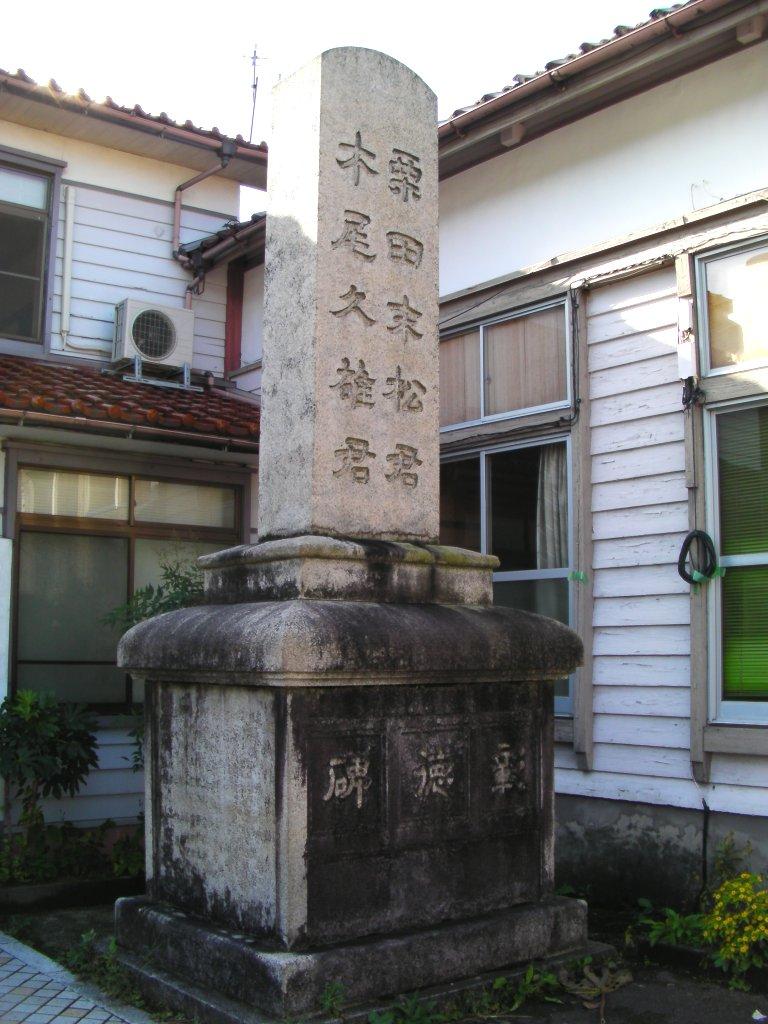tsurugi1.jpg