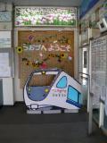JR魚津駅 うおづへようこそ