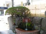 JR魚津駅 魚津駅前の「うまい水」 説明