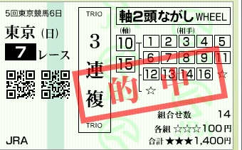 2013111713424521f.jpg
