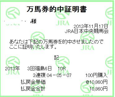 201311231110174ff.jpg