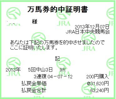 20140103191554dc9.jpg