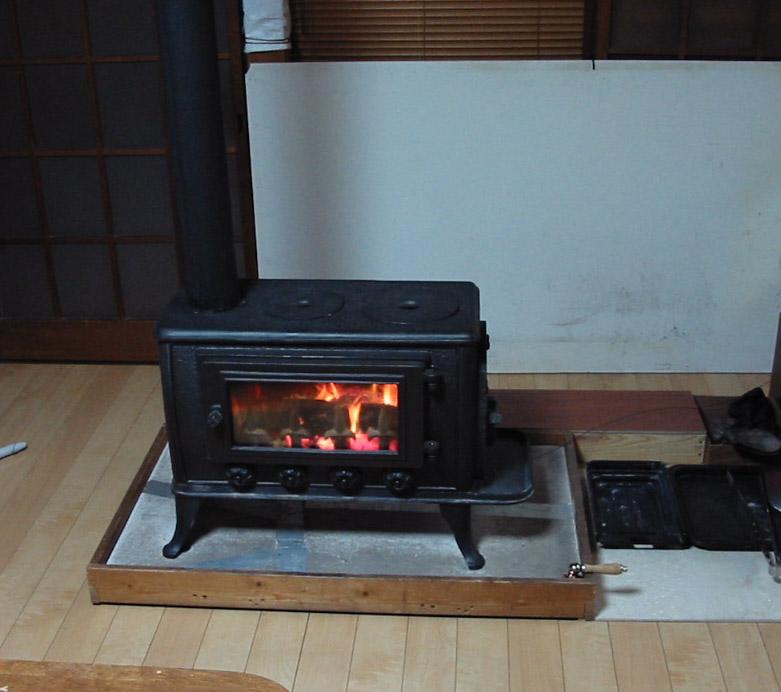stove-relocation.jpg