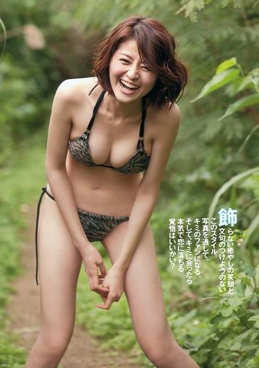 chinami-suzuki--01358938.jpg