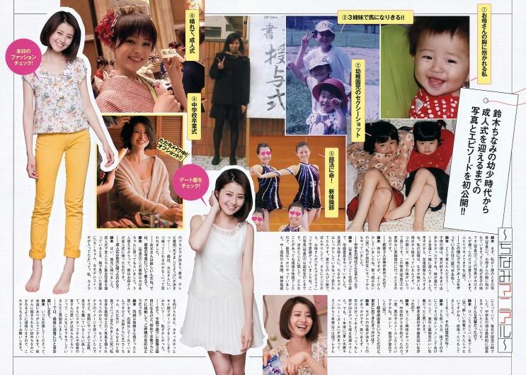 chinami-suzuki-01362164.jpg