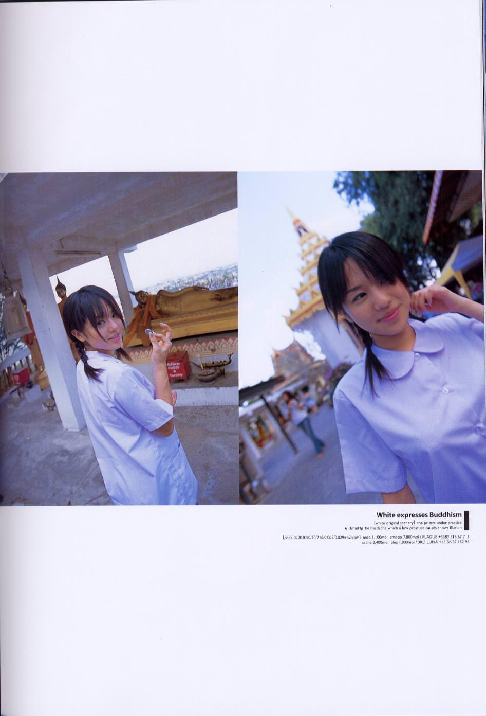 karamisaooya038037.jpg