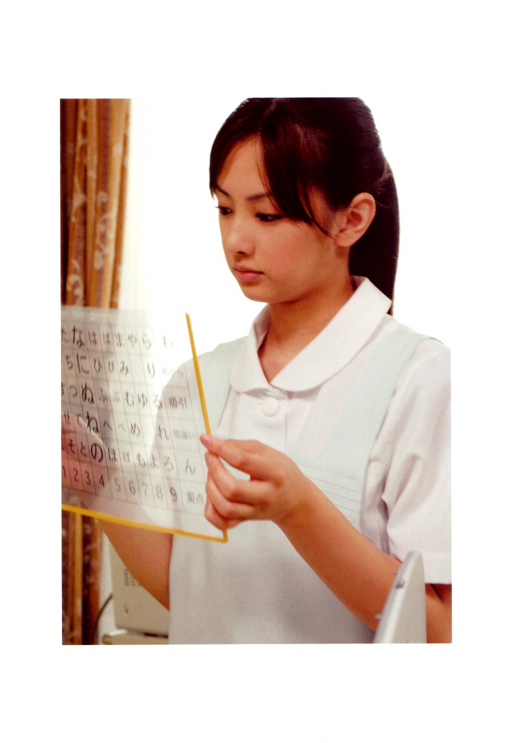 keikoool36035.jpg