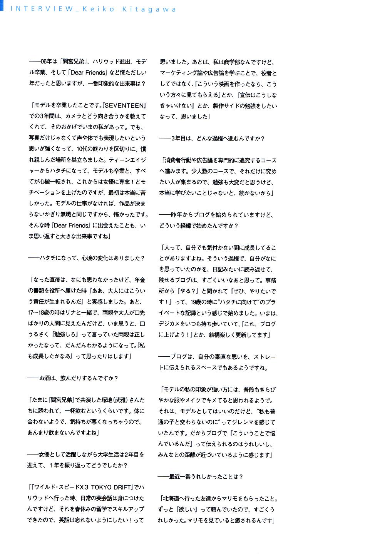keikoool48047.jpg