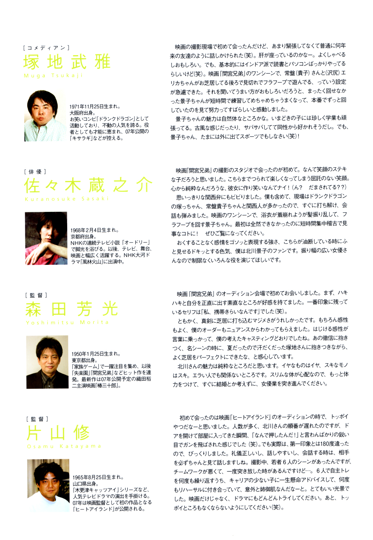 keikoool82081.jpg