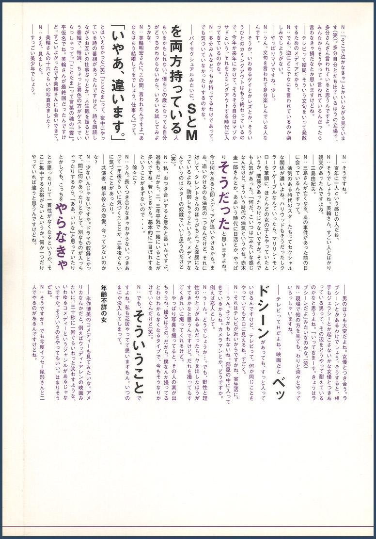 nagasakugekan42041.jpg