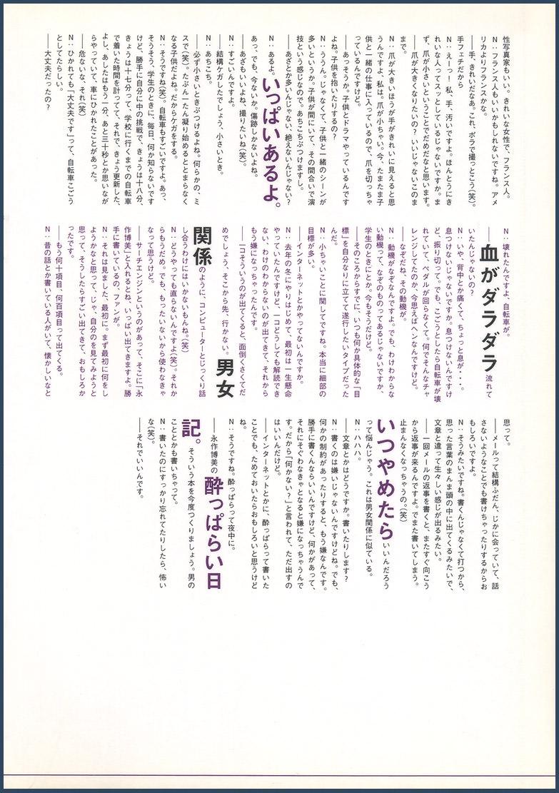 nagasakugekan45044.jpg