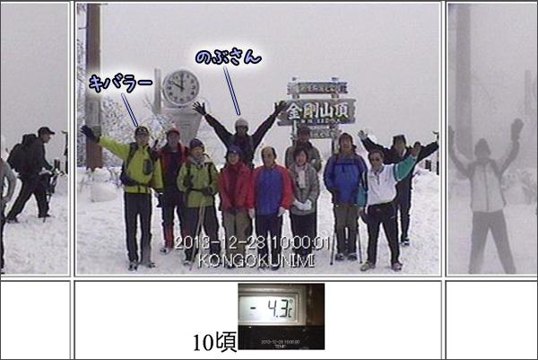 20131228--20_20131229184537450.jpg