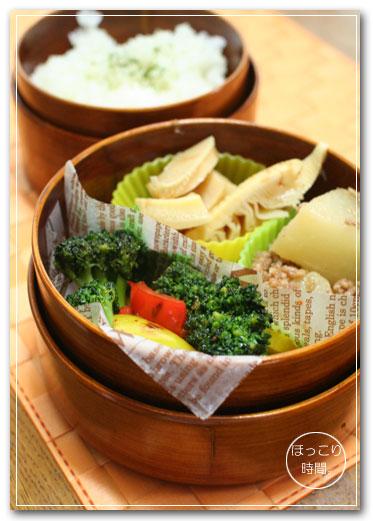 豚こま団子の野菜あんかけ弁当