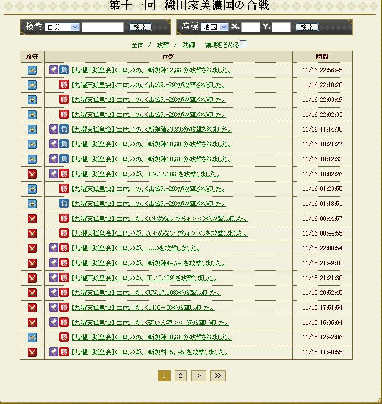 e2c6f5139fff007f210b1b51959ba039.png