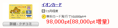 201410301843121c0.png