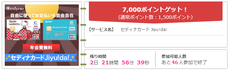 20141103191915eb2.png