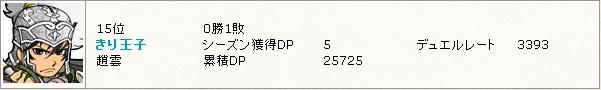 617_3.jpg