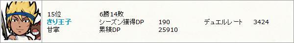 623_3.jpg