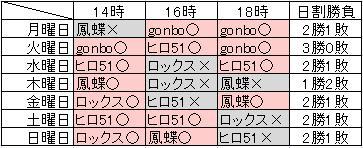 69_2.jpg