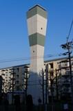 福岡市公社野間台住宅の給水塔サムネイル