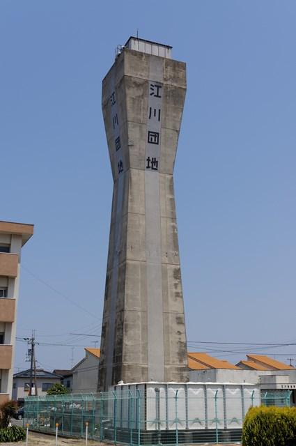 松前町営江川団地の給水塔