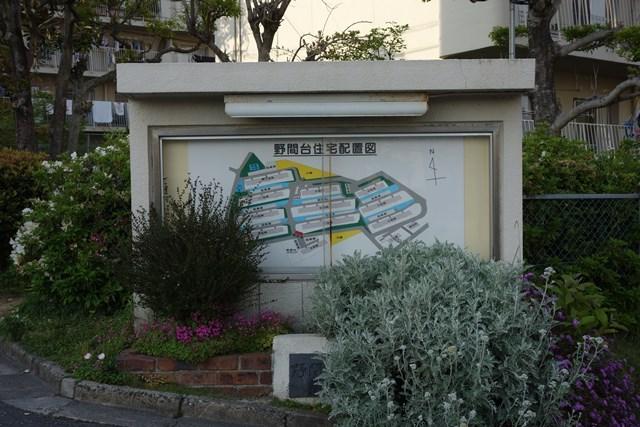 福岡市公社野間台住宅の案内板と銘板