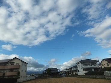 きれいな空の色