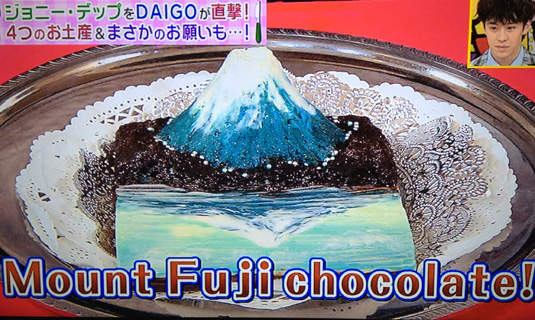 fujisan05.jpg