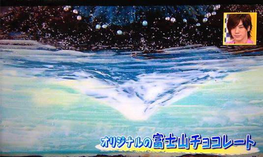 fujisan10.jpg