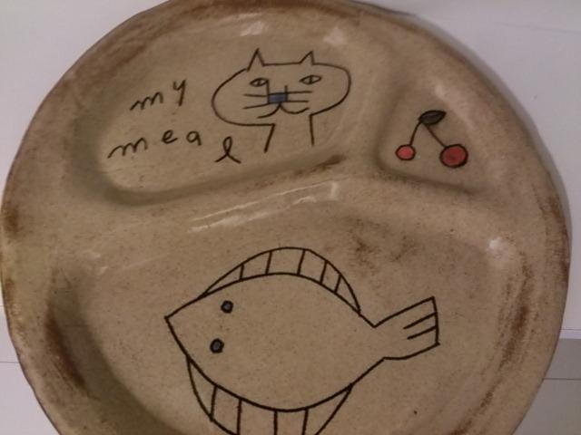 md-myam-lunchplate.jpg