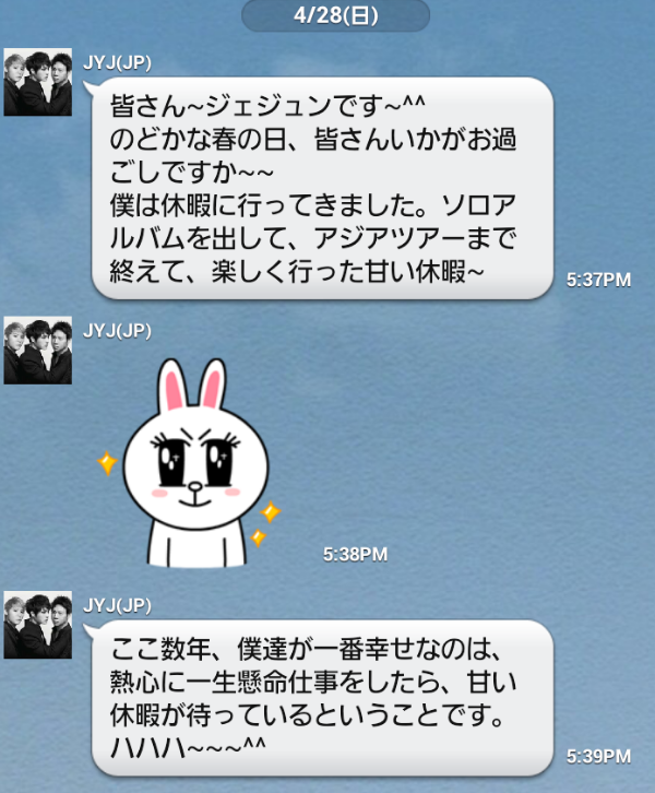 20130429003610978.png