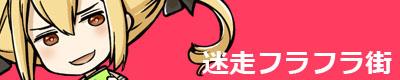 meisou_banner.jpg