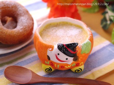 かぼちゃの豆乳プリン
