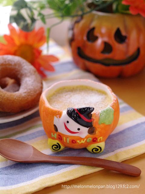 かぼちゃの豆乳プリン06