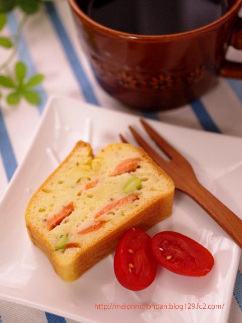 スモークサーモンと茶豆のケークサレc