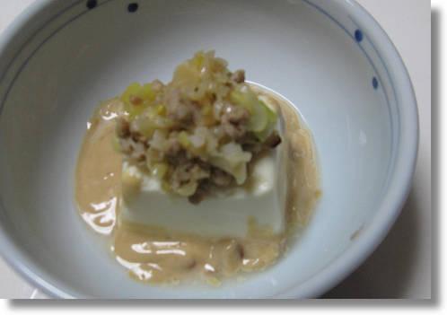 『豆腐のピーナッツソース仕立て』