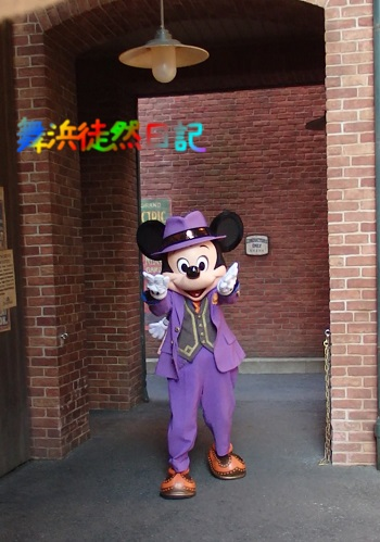 2014110300005490e.jpg