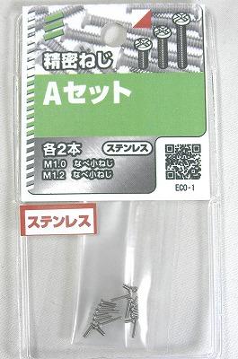 Bokky130515002small.jpg