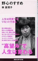 2013-0706-hayashi01